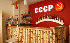 CCCP RESTAURANT LTD