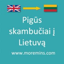MOREmins